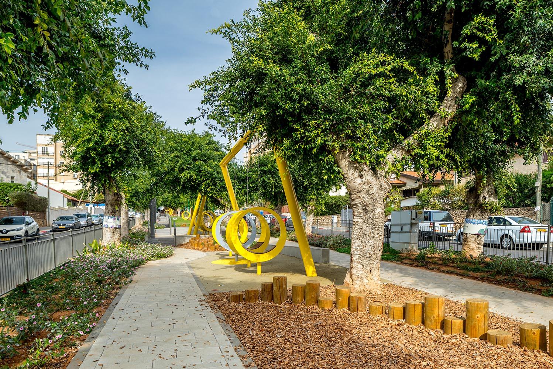 Amir Boulevard
